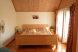 Апартаменты с кухней:  Квартира, 5-местный (2 основных + 3 доп), 2-комнатный - Фотография 6