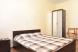 Двухкомнатный номер, смежные комнаты,второй этаж:  Номер, 5-местный (4 основных + 1 доп), 2-комнатный - Фотография 68