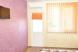 Двухкомнатный номер, смежные комнаты,второй этаж:  Номер, 5-местный (4 основных + 1 доп), 2-комнатный - Фотография 71