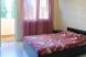 Двухкомнатный номер,смежные комнаты,третий этаж:  Номер, 5-местный (4 основных + 1 доп), 2-комнатный - Фотография 47