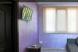 Двухкомнатный номер,смежные комнаты,третий этаж:  Номер, 5-местный (4 основных + 1 доп), 2-комнатный - Фотография 48