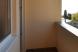 Двухкомнатный номер,смежные комнаты,третий этаж:  Номер, 5-местный (4 основных + 1 доп), 2-комнатный - Фотография 55