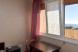 Студия с балконом,второй этаж:  Номер, 4-местный, 1-комнатный - Фотография 32