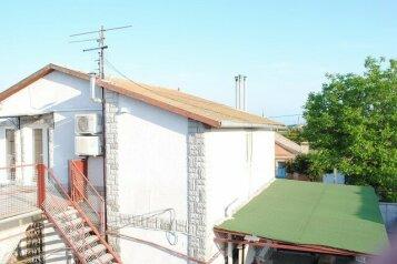 3-комн. квартира, 60 кв.м. на 10 человек, улица Рылеева, Евпатория - Фотография 1