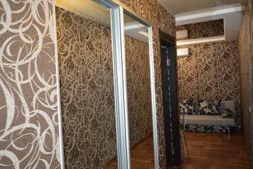 2-комн. квартира, 35 кв.м. на 4 человека, улица Кирова, Евпатория - Фотография 4