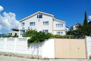 Дом с бассейном и видом на море, 400 кв.м. на 16 человек, 7 спален, Лазурная, 44, Отрадное, Ялта - Фотография 1