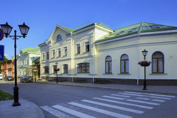 Гостиница.  Главный корпус, улица Некрасова на 77 номеров - Фотография 1