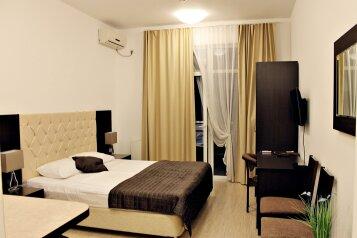Апарт - отель, Голубая улица на 3 номера - Фотография 1