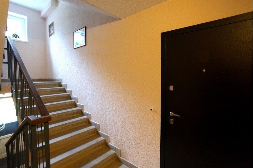1-комн. квартира на 4 человека, улица Софьи Ковалевской, 16Б, Петрозаводск - Фотография 10