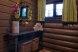 Коттедж с русской баней на дровах № 5 (3 спальни):  Дом, 10-местный (6 основных + 4 доп) - Фотография 23