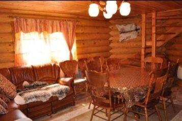 Гостевой Дом, 250 кв.м. на 10 человек, 3 спальни, улица Чапаева, Листвянка - Фотография 1