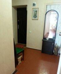 2-комн. квартира на 4 человека, улица 50 лет Октября, 8, Алушта - Фотография 4