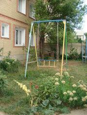 Частный дом, Черноморская на 6 номеров - Фотография 2