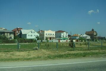Частный дом, Черноморская, 29 на 6 номеров - Фотография 2