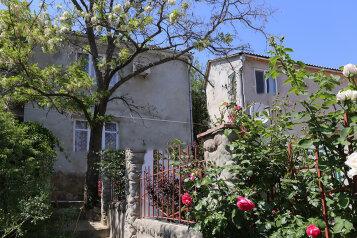 Дачные домики , Подгорная улица на 4 номера - Фотография 1