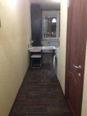 1-комн. квартира, 19 кв.м. на 4 человека, улица Анны Ахматовой, Москва - Фотография 4