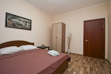 2-комн. квартира, 72 кв.м. на 5 человек, улица Семена Билецкого, 4, Сургут - Фотография 2