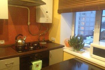 2-комн. квартира, 44 кв.м. на 5 человек, Лопасненская улица, Чехов - Фотография 3