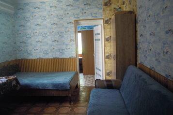 Гостевой дом, Центральная улица на 2 номера - Фотография 2