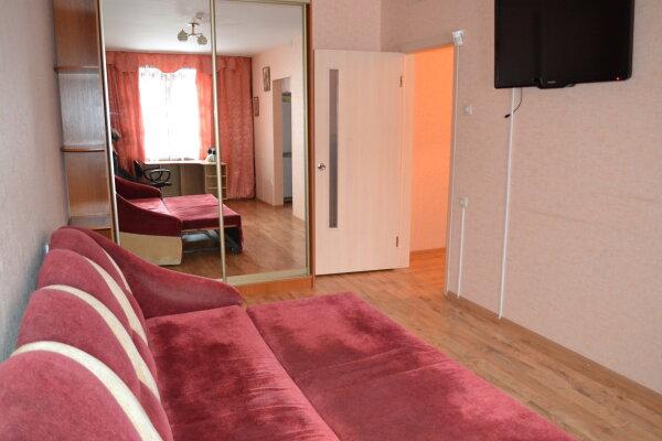1-комн. квартира, 32 кв.м. на 3 человека