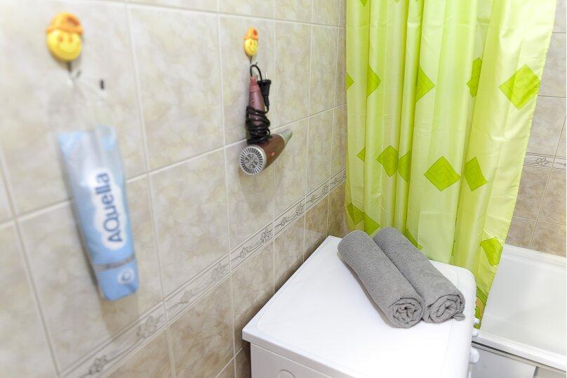 1-комн. квартира, 40 кв.м. на 4 человека, улица Правды, 40А, Петрозаводск - Фотография 9