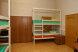 Кровать в общем четырехместном номере  6:  Номер, 4-местный, 1-комнатный - Фотография 58
