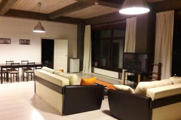 Поместье, 220 кв.м. на 10 человек, 3 спальни, Солнечная улица, Конаково - Фотография 1