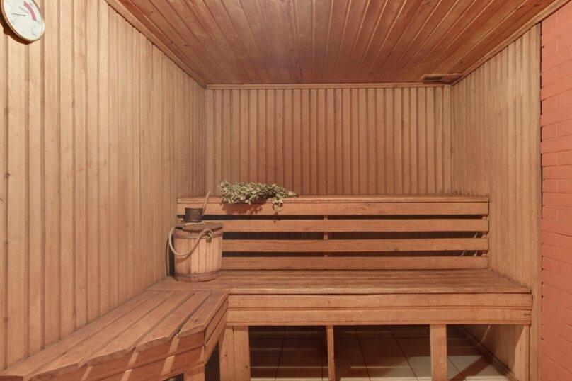 База отдыха, Якутино, 1 на 5 номеров - Фотография 15