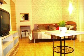 1-комн. квартира, 41 кв.м. на 4 человека, Молодёжная улица, 20, Вологда - Фотография 1