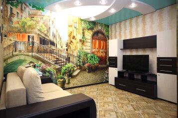 1-комн. квартира, 52 кв.м. на 4 человека, улица Лермонтова, 19А, район Харьковской горы, Белгород - Фотография 1