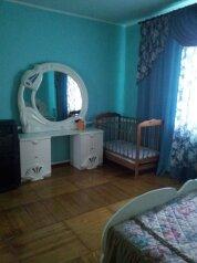 Дом, 130 кв.м. на 6 человек, 3 спальни, улица Чапаева, 119Е, Должанская - Фотография 3