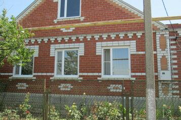 Дом, 130 кв.м. на 6 человек, 3 спальни, улица Чапаева, 119Е, Должанская - Фотография 1