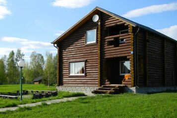 База отдыха, Якутино, 1 на 5 номеров - Фотография 1