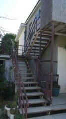 Гостиница, Южногородская улица на 4 номера - Фотография 2