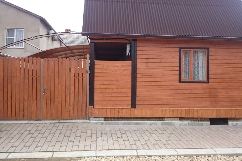Дом под ключ , 70 кв.м. на 7 человек, 3 спальни, Песчаная улица, 24, Голубицкая - Фотография 2