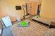Трехместный с двуспальной и односпальной кроватью:  Номер, Стандарт, 4-местный (3 основных + 1 доп), 1-комнатный - Фотография 44