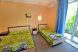 Трехместный с двуспальной и односпальной кроватью:  Номер, Стандарт, 4-местный (3 основных + 1 доп), 1-комнатный - Фотография 47