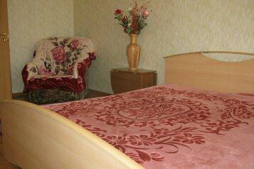 2-комн. квартира, 70 кв.м. на 9 человек, улица Фёдора Абрамова, Санкт-Петербург - Фотография 1