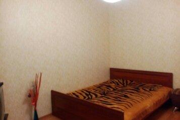 2-комн. квартира, 70 кв.м. на 9 человек, улица Фёдора Абрамова, Санкт-Петербург - Фотография 3