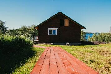 База отдыха, на берегу озера Мунозеро на 4 номера - Фотография 4