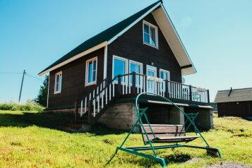 База отдыха, на берегу озера Мунозеро на 4 номера - Фотография 1
