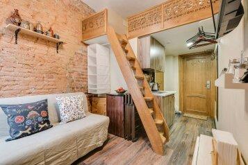 1-комн. квартира, 13 кв.м. на 4 человека, Гончарная улица, 18, Санкт-Петербург - Фотография 1