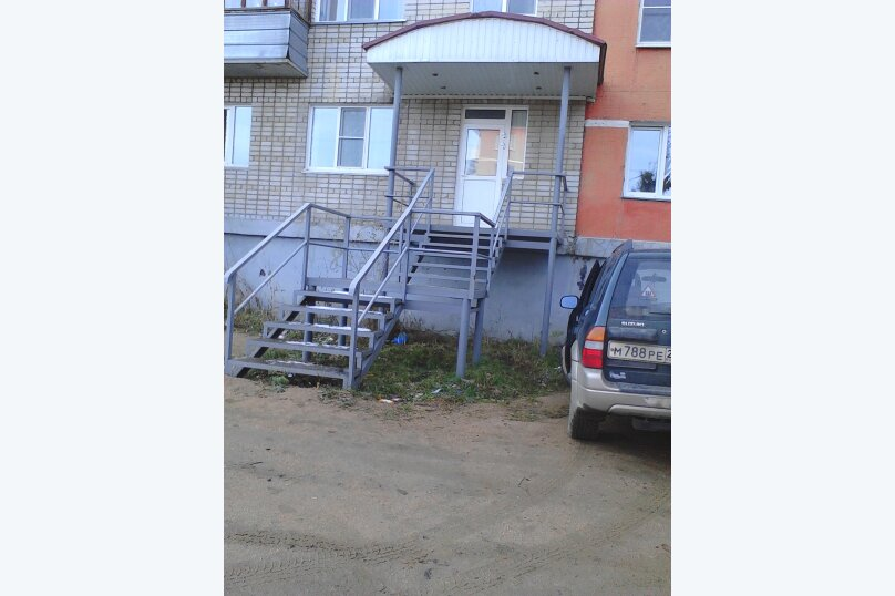 3-комн. квартира, 65 кв.м. на 10 человек, улица Академика Мясникова, 14, Белокуриха - Фотография 2