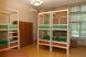 Кровать в общем номере для мужчин 5:  Койко-место, 1-местный - Фотография 51