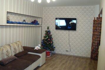 3-комн. квартира, 70 кв.м. на 6 человек, улица Гагарина, 199, Байкальск - Фотография 1