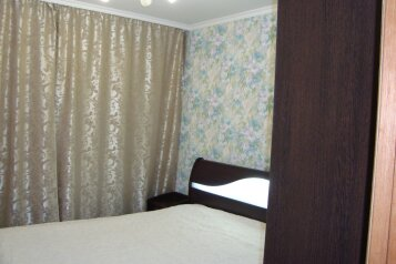 3-комн. квартира, 70 кв.м. на 6 человек, улица Гагарина, Байкальск - Фотография 3