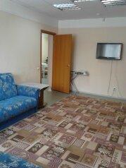 Квартира-гостиница, отдельный вход, улица Академика Мясникова на 2 номера - Фотография 4