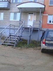 3-комн. квартира, 65 кв.м. на 10 человек, улица Академика Мясникова, Белокуриха - Фотография 2