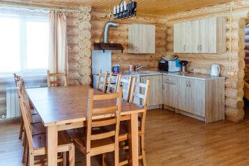 Дом из бревна с видом на озеро, 160 кв.м. на 12 человек, 4 спальни, Волшебная, Переславль-Залесский - Фотография 3