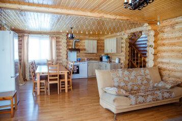 Дом из бревна с видом на озеро, 160 кв.м. на 12 человек, 4 спальни, Волшебная, Переславль-Залесский - Фотография 4